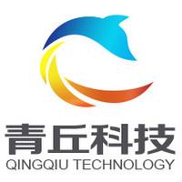 青丘网络科技