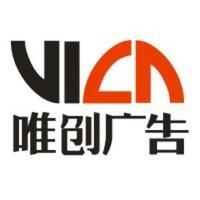 VICN唯创