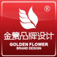 金蕾品牌设计