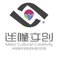 中国美院迷瞳文创