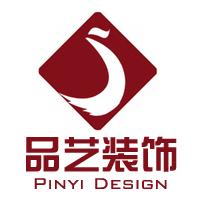 品艺装饰设计机构