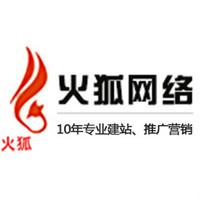 火狐网络营销