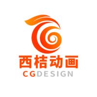 上海西桔文化传播有限公司