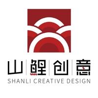 山鲤创意设计工作室