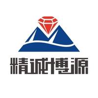 北京精诚博源科技