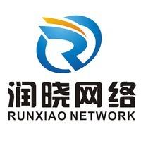 润晓网络-杭州网站建设
