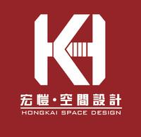 北京宏恺空间设计
