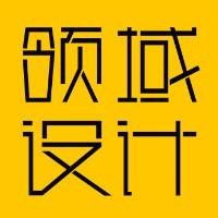 广东领域品牌设计