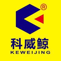 科威鲸网络-国家高企(12年实体品牌)