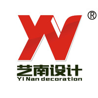 广州艺南装饰设计工程有限公司