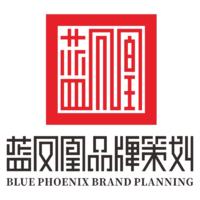 蓝凤凰品牌策划