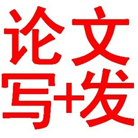 晋汉文字工作室