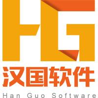 汉国软件APP开发微信开发网站建设