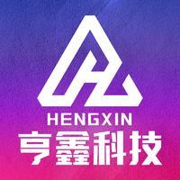 亨鑫科技软件开发旗舰店