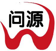 上海问源信息科技有限公司-微信小程序开发