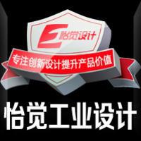 怡覺工業設計有限公司