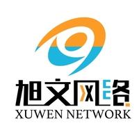 旭文网络-微信公众号小程序开发