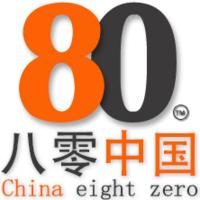 北京八零原创设计