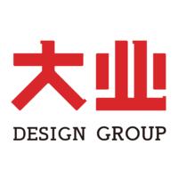 大業設計集團| 廣州總部