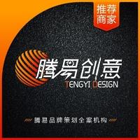 E信诺网络旗舰店