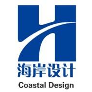 海岸自建房设计