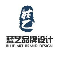 蓝艺品牌设计