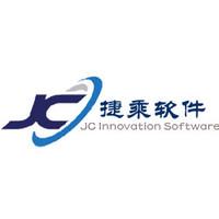 深圳捷乘软件有限公司