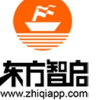 深圳东方智启科技app开发