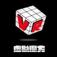 虚拟魔方VR工作室