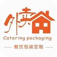 外卖家餐饮包装专营店