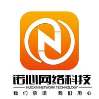 诺心网站建设营销推广