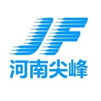 河南尖峰信息技术有限公司
