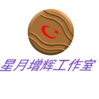 星月川宗工业设计