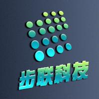 重庆市步联科技有限公司