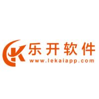 广州乐开软件开发有限公司