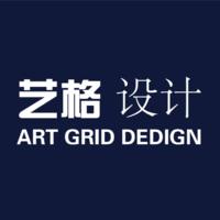AGD艺格设计