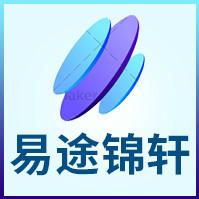 易途锦轩电商