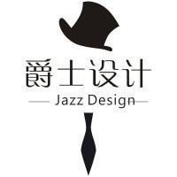 爵士品牌设计