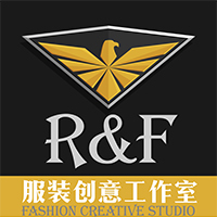 R&F服装创意工作室