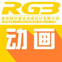 RGB动画