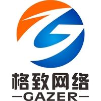郑州格致网络科技有限公司