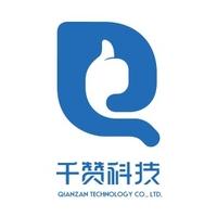 千赞科技-国家高新技术企业