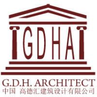 深圳高德汇建筑设计有限公司