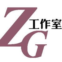 ZG 工作室