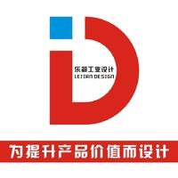 河北雄安乐简工业设计有限公司