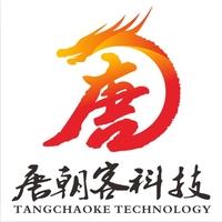 唐朝客科技威海公司