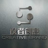 设者品牌策划有限公司
