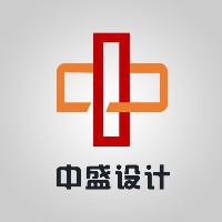 重庆中盛设计