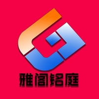 贵州雅阁铭庭装饰工程有限公司