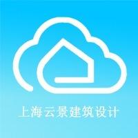 上海普图建筑景观设计事务所